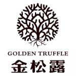 Logo: Golden Truffle